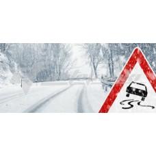 Зимнее вождение. Советы по безопасному вождению зимой