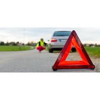 Как и когда использовать знак аварийной остановки?