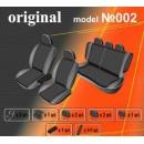 Чехлы на сиденья для Mitsubishi Lancer 9 Sedan с 2000-10 г