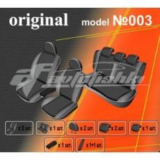 Чехлы на сиденья для Kia Cerato 2004-2009 EMC Elegant