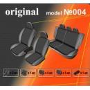Чехлы на сиденья для VW Caddy 5 мест с 2004-10 г