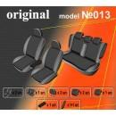 Чехлы на сиденья для Mitsubishi Lancer X Sedan (2.0) с 2007 г