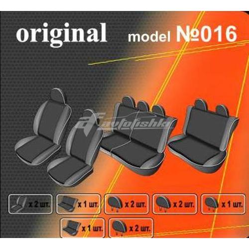 Чехлы на сиденья для Dacia Logan MCV 7 мест с 2006 г цельная