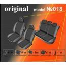 Чехлы на сиденья для Ford С-Мах с 2007-10 г