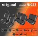 Чехлы на сиденья для Mitsubishi Pajero Vagon 2006 г (7 мест)
