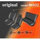 Чехлы на сиденья для VW Polo IV с 2002-09 г