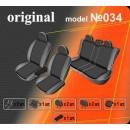 Чехлы на сиденья для VW Touran с 2003-10 г
