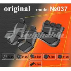 Чехлы на сиденья для Mitsubishi Outlander XL 2006-2012 EMC Elegant