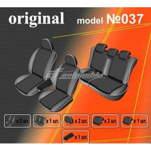Чехлы на сиденья для Mitsubishi Outlander XL c 2007-12 г