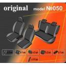 Чехлы на сиденья для Hyundai Elantra (HD) с 2006-10 г
