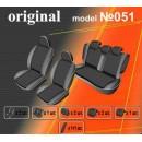 Чехлы на сиденья для Hyundai Sonata V (NF) раздельная с 2004-09