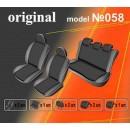 Чехлы на сиденья для Nissan Almera Classic с 2006-12 г
