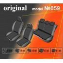 Чехлы на сиденья для Kia Rio II Sedan с 2005-11 г