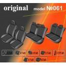 Чехлы на сиденья для Mitsubishi Grandis c 2003-11 г. (7 мест)