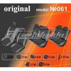 Чехлы на сиденья для Mitsubishi Grandis (7 мест) 2003-2011 EMC Elegant