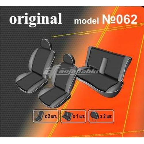 Чехлы на сиденья для Iran Khodro Samand EL / LX 2002-2020 EMC Elegant