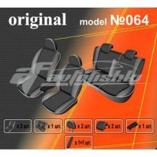 Чехлы на сиденья для Skoda Octavia A5 2004-2013 EMC Elegant