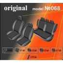 Чехлы на сиденья для Nissan Tiida с 2004-08 г