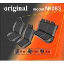 Чехлы на сиденья для Fiat Doblo Panorama 2000-09 г