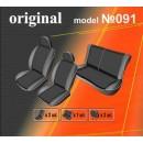 Чехлы на сиденья для Opel Astra G с 1998 г Classic