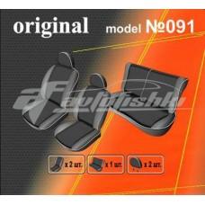 Чехлы на сиденья для Opel Astra G 1998-2009 EMC Elegant