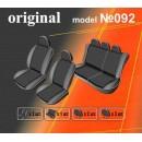 Чехлы на сиденья для Mitsubishi Colt c 2002-08 г