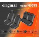 Чехлы на сиденья для Nissan Note c 2005-12 г