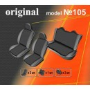 Чехлы на сиденья для Nissan Almera Classic эконом с 2006-12 г
