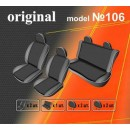 Чехлы на сиденья для Nissan Tiida с 2004-08 г. економ