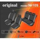Чехлы на сиденья для Seat Toledo с 2004-09 г
