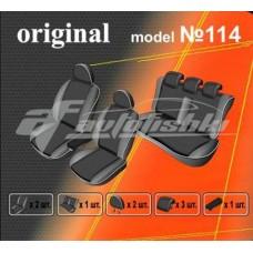 Чехлы на сиденья для Skoda Superb 2002-2008 EMC Elegant