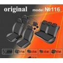 Чехлы на сиденья для Nissan Qashqai I (5 мест)  c 2007-09 г