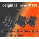 Чехлы на сиденья для Dacia Logan MCV 7 мест с 2006 г деленная