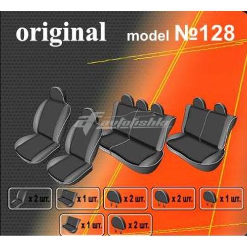 на фотографии чехлы на сиденья для Dacia Logan MCV 2006-2013 года тканевые на 7 мест с деленным салоном от украинского производителя EMC Elegant