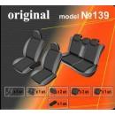 Чехлы на сиденья для Honda Civic Hatchback c 2006-08 г