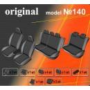 Чехлы на сиденья для VW Caddy 7 мест с 2004-10 г