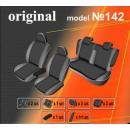 Чехлы на сиденья для Opel Vectra С recaro с 2002-08 г