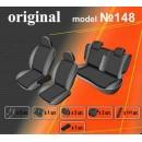 Чехлы на сиденья для Kia Cerato с 2008-13 г Maxi