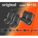 Чехлы на сиденья для Mitsubishi Grandis c 2003-11 г. (5 мест)