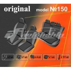 Чехлы на сиденья для Mitsubishi Grandis (5 мест) 2003-2011 EMC Elegant