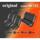 Чехлы на сиденья для Nissan Micra (K12) с 2003-10 г