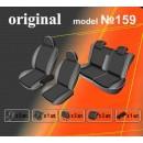 Чехлы на сиденья для Toyota Fortuner (5 мест) с 2005-08 г