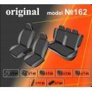 Чехлы на сиденья для Nissan Tiida с 2008-12 г