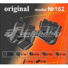 Чехлы на сиденья для Nissan Tiida 2008-2012 EMC Elegant