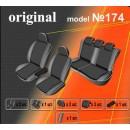 Чехлы на сиденья для Seat Altea XL с 2007 г