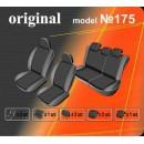 Чехлы на сиденья для Hyundai Getz (раздельн.) с 2002 г