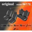 Чехлы на сиденья для VW Passat (B5) Variant c 1997–2000 г Recaro