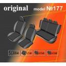 Чехлы на сиденья для Mercedes W202 С-класс с 93–00 г универсал
