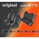 Чехлы на сиденья для Nissan Navara Double Cab с 2005–10 г