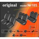 Чехлы на сиденья для Nissan Qashqai I +2 (7 мест) c 2009 г